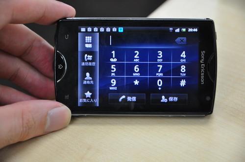 Sony Ericsson mini (S51SE)_038