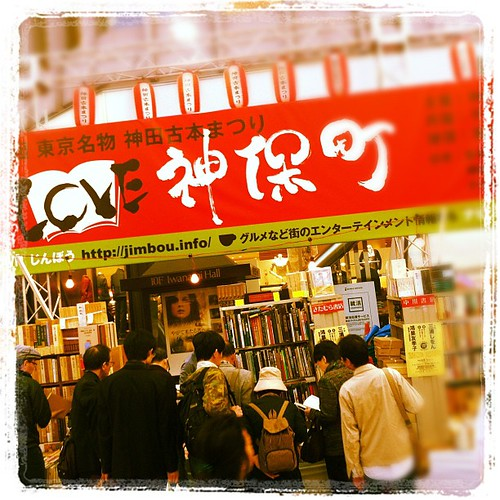 Lots of book lovers in Jimbocho. Wow, I don't feel weird anymore