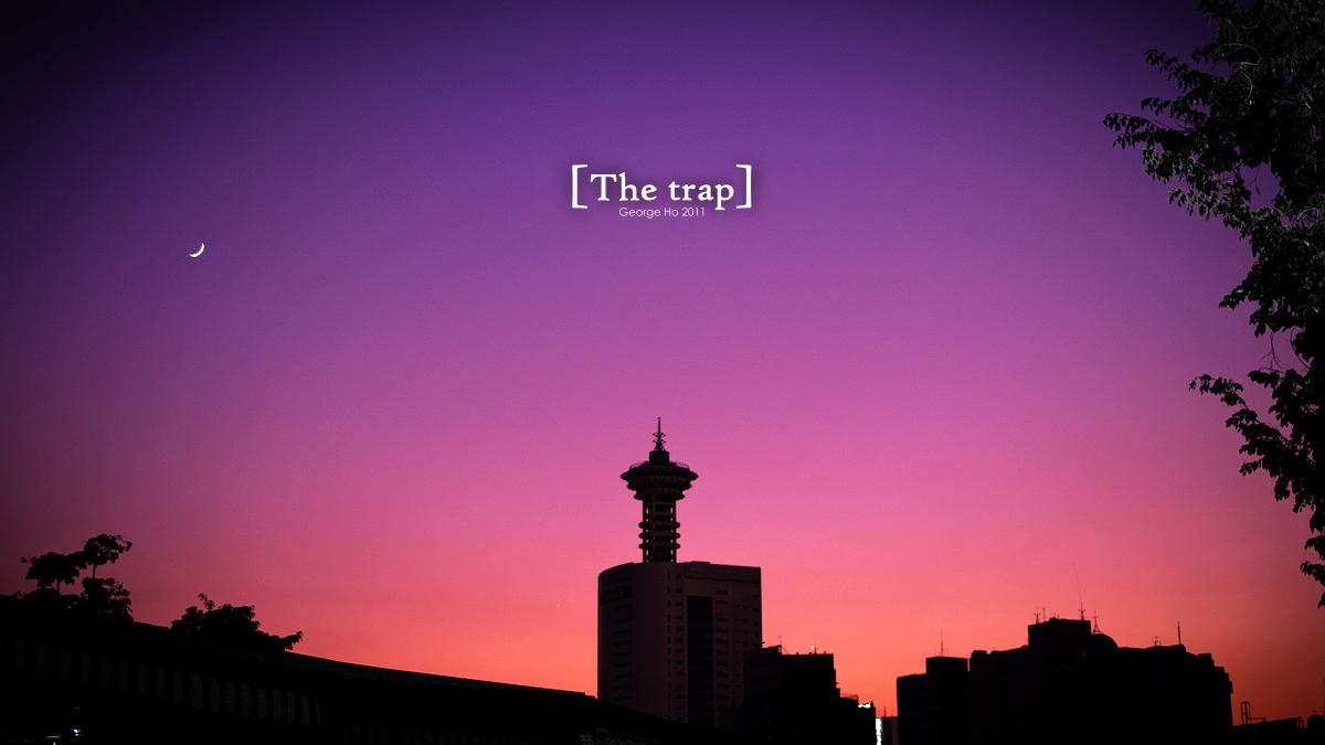 Eva [The trap]