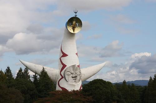 太陽の塔 / Tower of the Sun