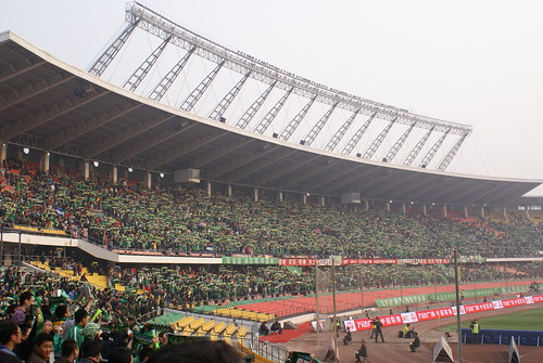 Thumbnail from Workers' Stadium