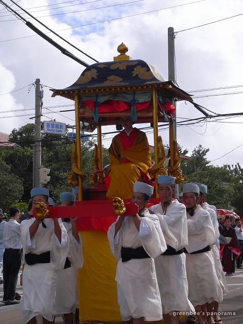 111103琉球王朝祭り首里「古式行列」(首里城祭の最終日)7