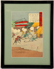 144. Japanese Woodblock Battle Scene