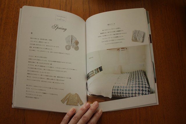 Japanese Home organization mag