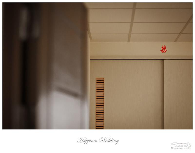 婚禮攝影-Ivan & Hele 文定_008