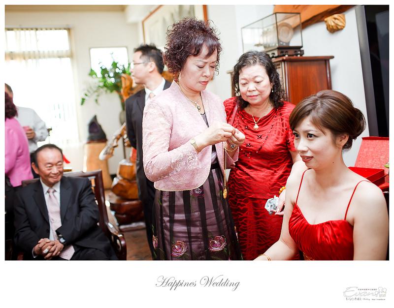 婚禮攝影-Ivan & Hele 文定_127