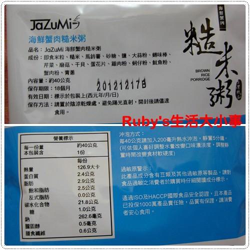 糙米粥 (23)
