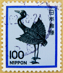 stamp Nippon 100 Y Japan postage 100 francobolli Japon    selos Japo pssaro      postes timbre Japon    (thx for sending stamps :) stampolina) Tags: blue japan azul postes mail blu stamps pssaro stamp bleu porto hundred  nippon 100 japo blau timbre azzurro  mavi japon postage postzegel franco biru bleue marka bolli bl sello sellos sininen briefmarken pulu frimrken   briefmarke     selos timbres  francobolli bollo postzegels   zegels timbresposte   modr  frimerker pullar timbru    lns muxanh  postapulu blyegek  raztka