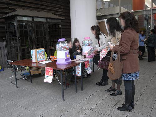 あるくん奈良スタンプラリー2011-10