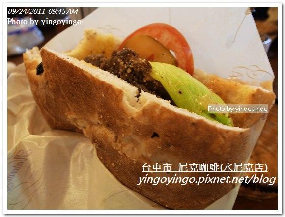 台中市_尼克咖啡(水尼克)20110924_R0042279