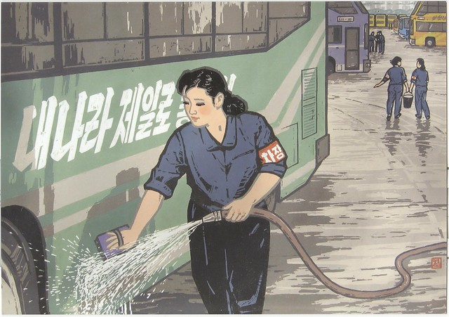 Bus Conductor Woodcut North Korea