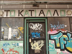... / Something else... (Crazy Athens) Tags: decadence somethingelse