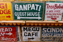 Guesthouse (Newt_chebu) Tags: voyage travel india colors canon painting paint varanasi rajasthan guesthouse inde eos7d