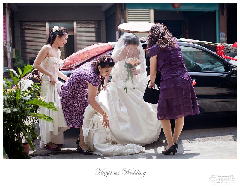 [婚禮記錄]致仲秀騏結婚紀錄_144