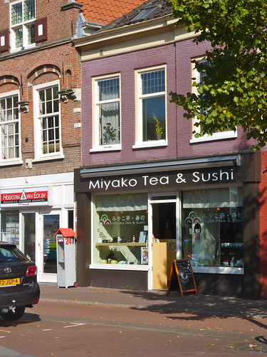 Miyako Tea and Sushi