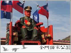 2011-西浦頭光前廟遶境-01.jpg