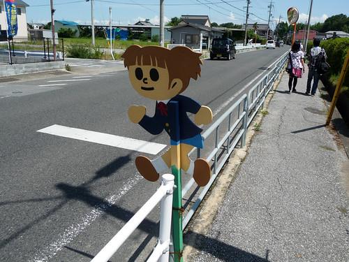 Toyosato-10.jpg