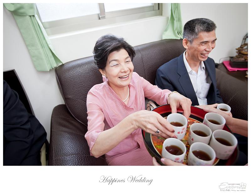 [婚禮攝影]貴元&君怡 文定全記錄_00059