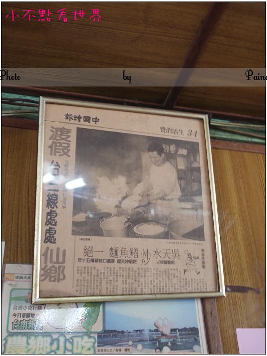 新營清香炒鱔魚 (5).JPG