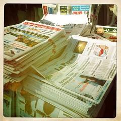Élection tunisienne J-3 : la Presse