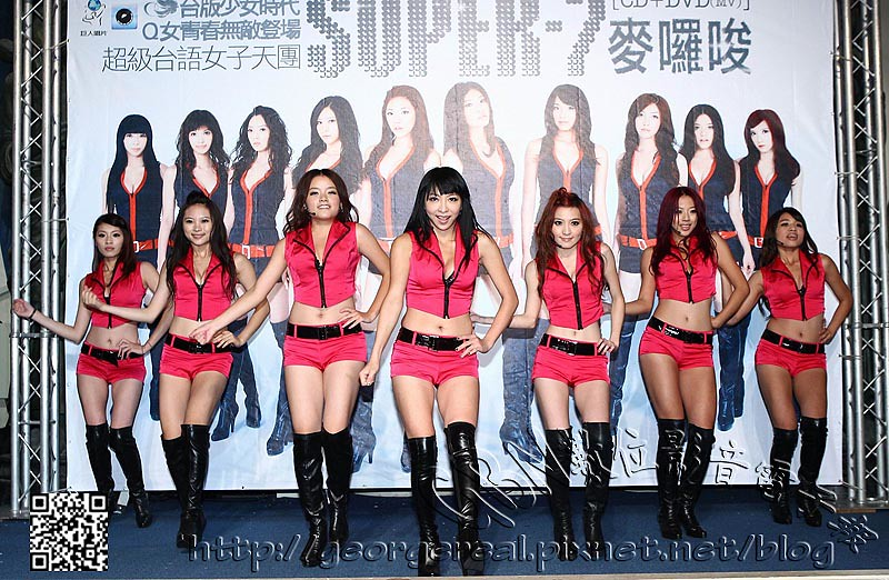 GBN-20111020-001