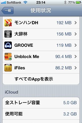 iphone2-13