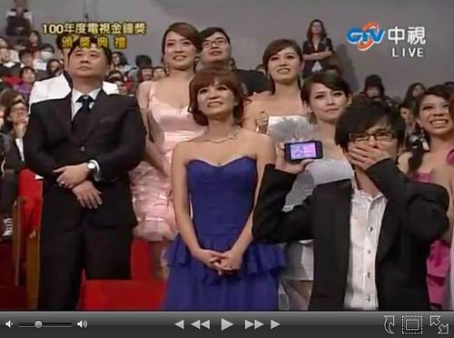 2011金鐘獎全民最大黨