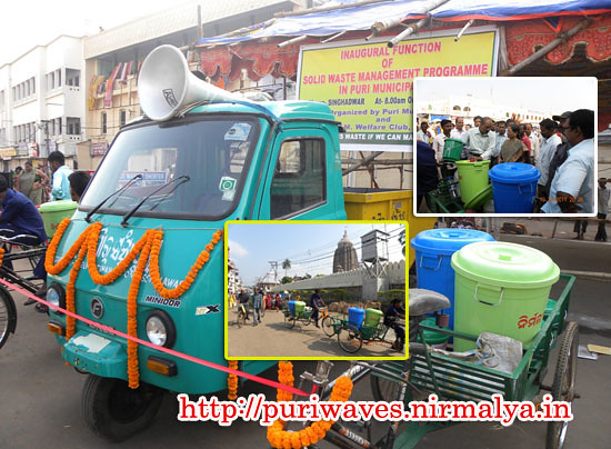 Solid Waste Management Programme Has been organized by Puri Municipality