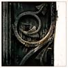 (Jean-Marc Valladier) Tags: door spiral rust iron spades spirale gettyimagesfranceq1