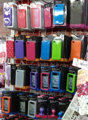 100yen iPhone case