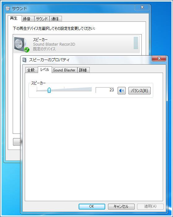 Recon3D_03