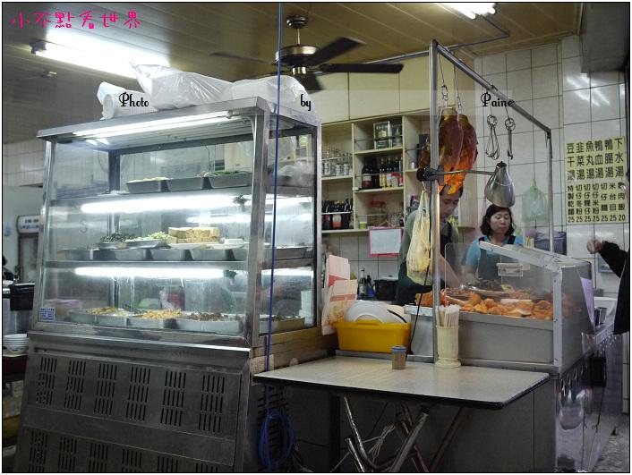 羅東鴨肉送 (1).JPG