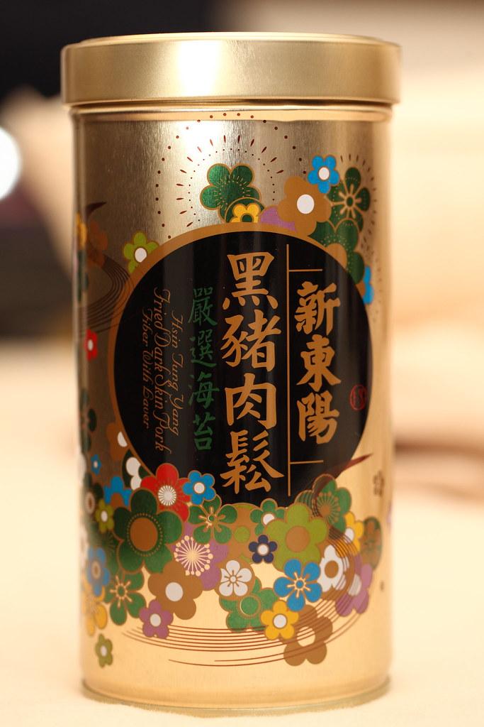 象印不銹鋼真空燜燒杯(SW-EAE50-PA)