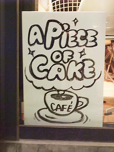a piece of cake 1