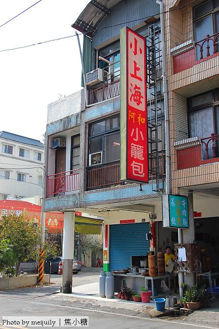 小上海阿和小籠包02