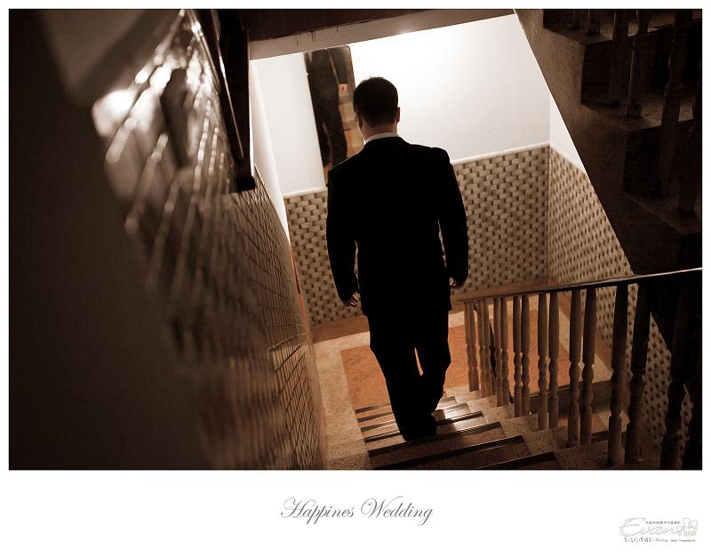 婚禮攝影-Ivan & Hele 文定_009