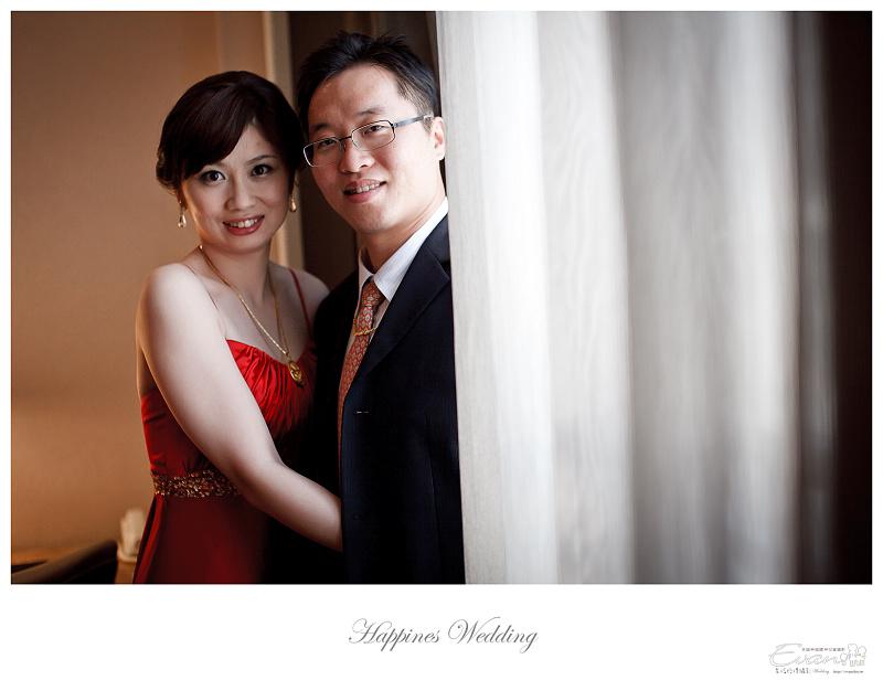 婚禮攝影-Ivan & Hele 文定_154