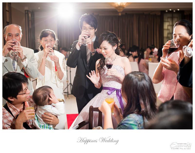 [婚禮攝影]勝彥&姍瑩 婚禮宴客_099