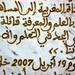 Tangiers 180