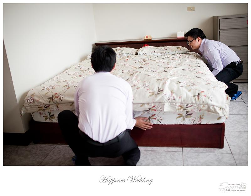 [婚禮記錄]致仲秀騏結婚紀錄_003