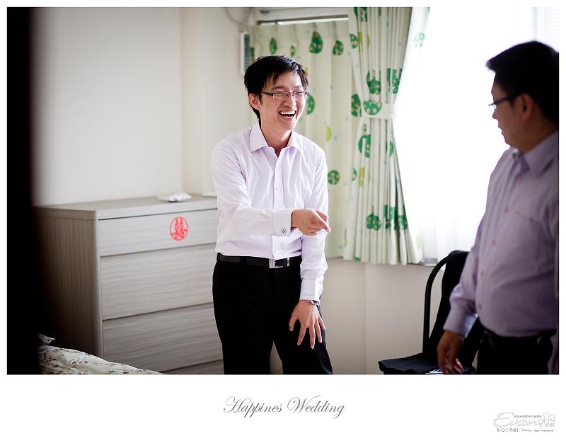 [婚禮記錄]致仲秀騏結婚紀錄_004