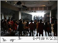 2011-小學生認識金門國家公園環境教育活動-10.jpg