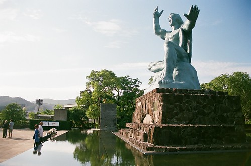 peace park.