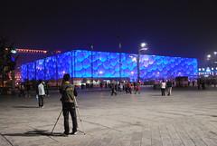 Beijing - Water Cube Blue National Aquatics Center Olympic Green Chaoyang 3 (Le Monde1) Tags: china park green water birds night nikon village nest stadium national cube olympic herzogdemeuron birdsnest peoplesrepublicofchina chaoyang d60 summerolympics lemonde1