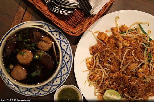 E-Sarn Thai Cuisine - Dinner
