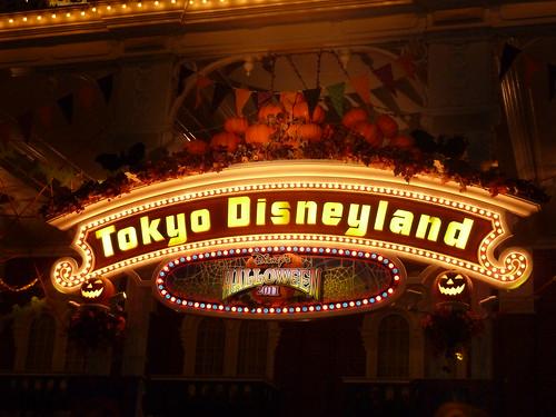 ディズニー・ハロウィーン 2011