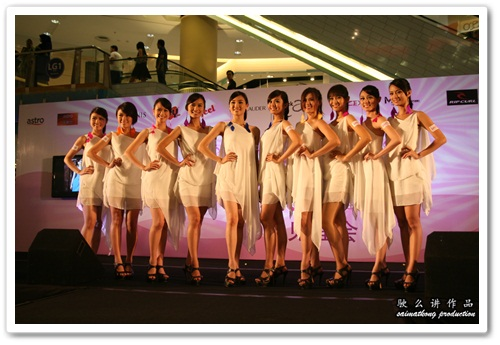 《Astro国际华裔小姐竞选2011》Miss Astro Chinese International Pageant 2011