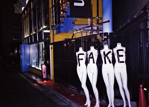 C2 SNAP - FAKE