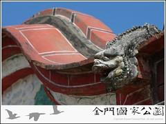金門城南門傳統建築群-05.jpg