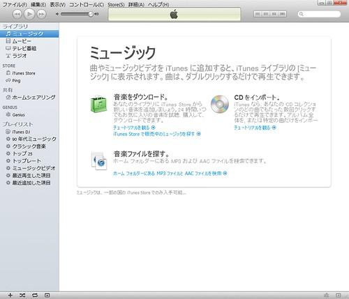 screenshot.6